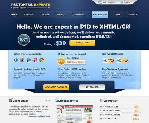 Дизайн сайта в psd цена